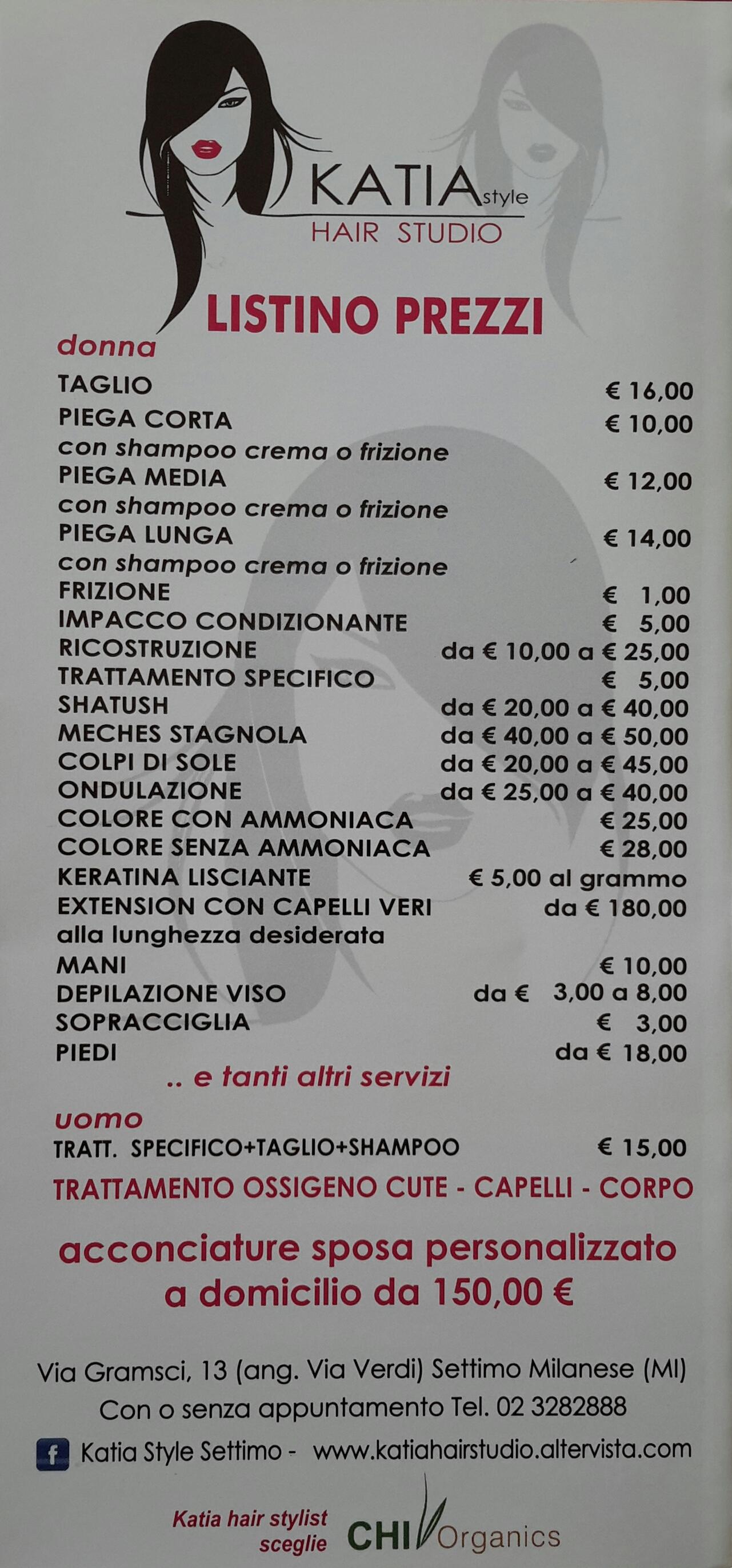 Listino prezzi interior design for Listino prezzi cucine